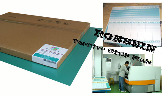 Positive UV-CTP Plate/CTCP Plate